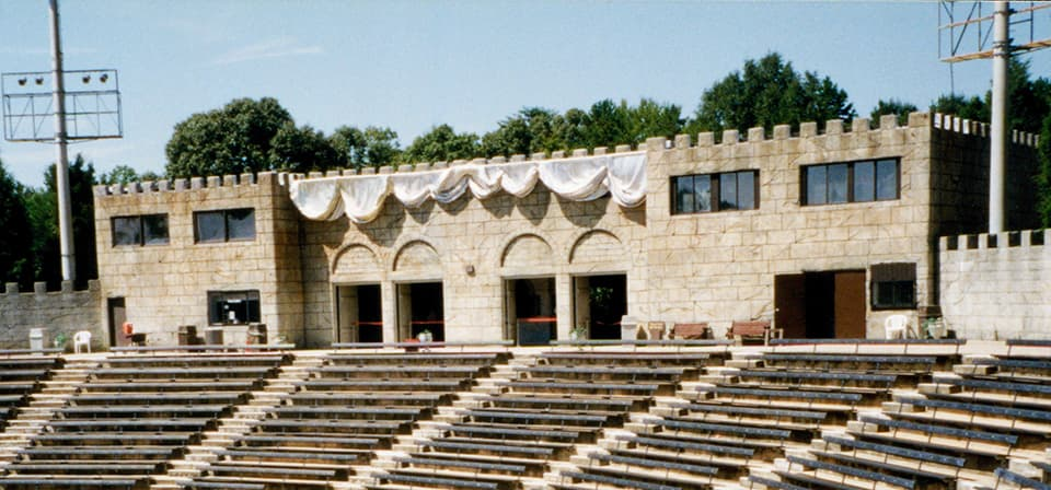 renovated amphitheatre entrance